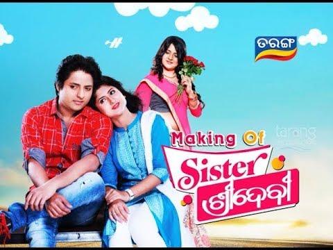 Making Sister Sridevi Ep 5 - Odia Film...