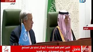 الأمين العام للأمم المتحدة: الأزمة الفلسطينية الاسرائيلية لن تنتهي إلا بحل الدولتين