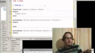Уроки программирования часть 1.