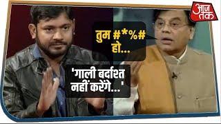 JNU के बहस में Amitabh Sinha ने Kanhiya Kumar को कही ऐसी बात कि वो आग बबूला हो गए.