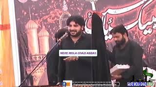 zakir syed imran haider kazmi 14 Muharram Ul Haram 14 September 2019 From Chak Chao Sialkot
