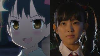 咲-Saki-阿知賀編 episode of side-A」のアニメと実写をシーン毎に交互...