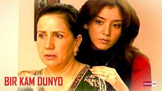 Bir kam dunyo 1-QISM (uzbek serial) | Бир кам дунё (узбек сериал)