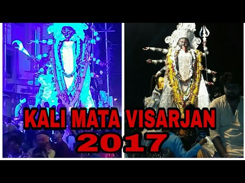 KALI MATA VISARJAN 2017| KHANDWA MAHARANI MAHAMAYA MATARANI VISARJAN 2017 SIYARAM CHOWK KHANDWA