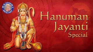 Hanuman Jayanti Special - Collection Of Hanuman Devotional Songs With Lyrics