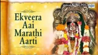 Ekvira Aai Koli Agri New Song 2016