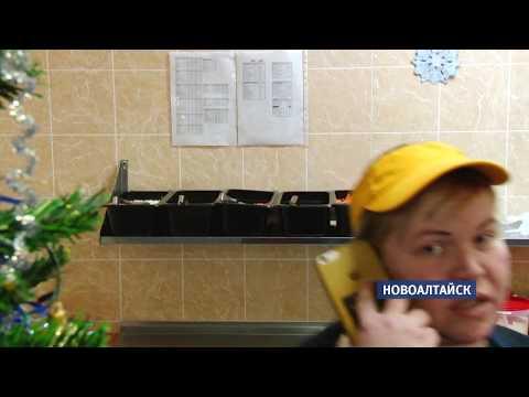 «Говорит, что видит нас впервые»: экс-рабочие кафе в Новоалтайске не могут получить зарплату