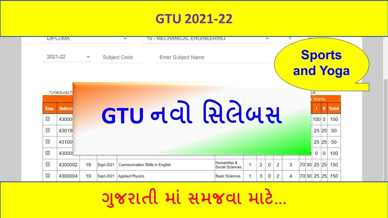 New Syllabus of GTU    Latest News   First Sem   Yoga Sports
