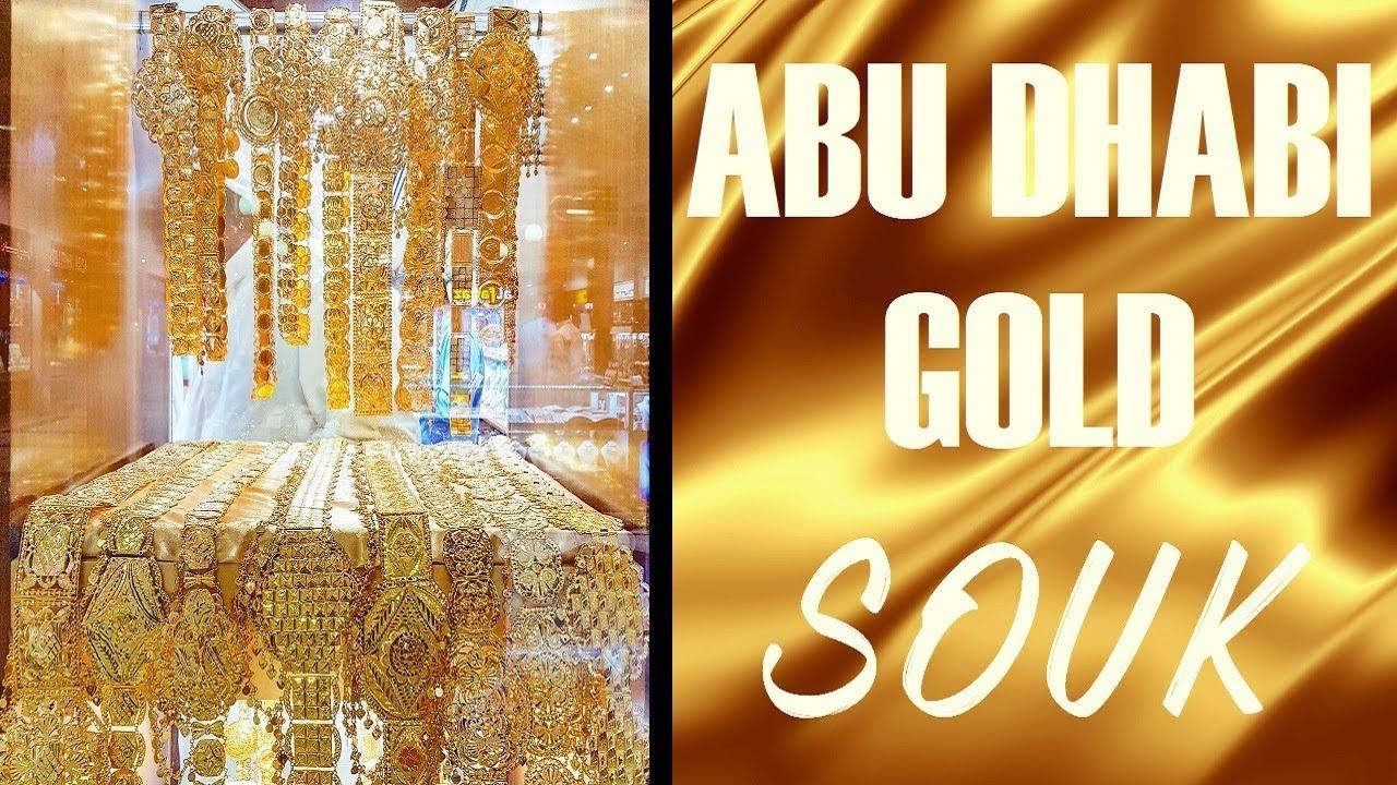 MADINAT ZAYED GOLD SOUK IN ABU DHABI