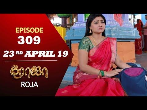 ROJA Serial   Episode 309   23rd Apr 2019   Priyanka   SibbuSuryan   SunTV Serial   Saregama TVShows