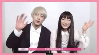 안농하세요~~~! 이번에 열리는 jff2 응원 영상에서 켄타로가 한국말 인...