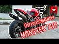 Ducati Monster 796 ??????????????!