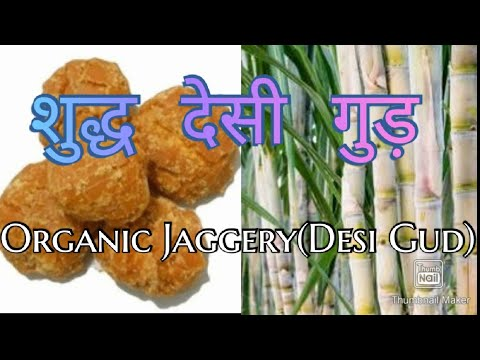 organic jaggery (gud) no chemical