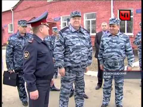 Реймер в Краснодарском крае.mp4