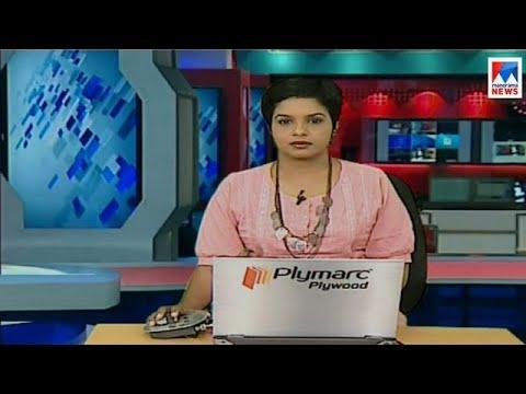 സന്ധ്യാ വാർത്ത   6 P M News   News Anchor - Nisha Purushothaman   January 07, 2018