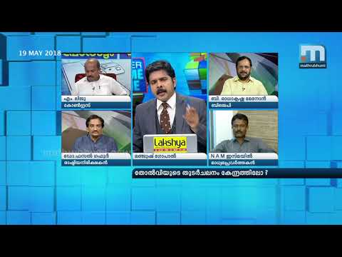 Aftershocks Of Defeat In Centre?| Super Prime Time| Part 1| Mathrubhumi News