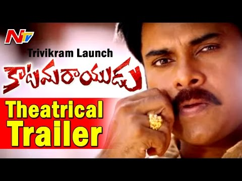 Thumbnail: Trivikram Launches Katamarayudu Theatrical Trailer || Pawan Kalyan || Shruthi Hassan || NTV