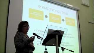 Навой А.В. Определение темы проекта