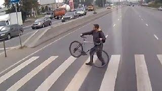 Подборка дтп велосипедистов часть 5(Подписаться - http://goo.gl/i8l7WP Советую посмотреть другие подборки: - Женщины за рулём - https://goo.gl/9urQ4u - Нежданчики..., 2016-04-11T13:21:02.000Z)