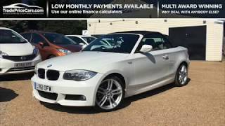 2011 BMW 1 SERIES 2.0 118I M SPORT FOR SALE | CAR REVIEW VLOG