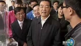 《20110420新闻联播》 胡锦涛总书记在清华大学考察工作