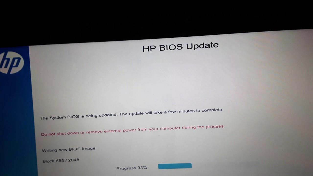 Updating My HP Envy Laptop BIOS