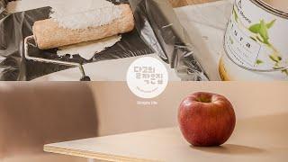 [제품협찬] 집순이 셀프인테리어. 주방 벽지페인팅하던 …