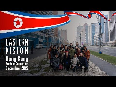Eastern Vision - HK Student Delegation - December 2015