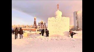 В Нижневартовске завершаются последние приготовления к празднику Крещения Господня