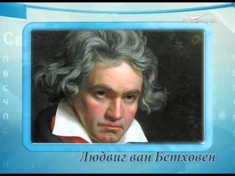 Календарь губернии 17.12.2015