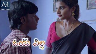 Oye Pilla Latest Full Movie | New Telugu Dubbed Movies 2021 | Anju Kriti, Shankar Ganesh