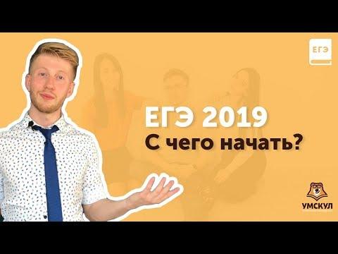 Химия видео