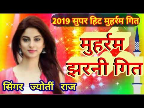 Singer-jyoti Raj ka Jharni tajiya song NEW STAR  Recording studio