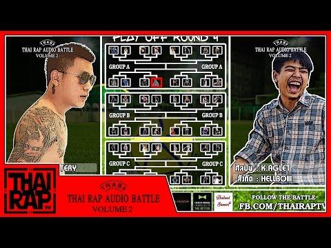 RAPPER TERY vs K.AGLET - รอบชิงชนะเลิศ [Thai Rap Audio Battle V.2]