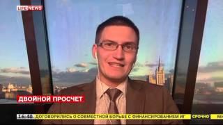 Глеб Задоя о том, как частный трейдер наторговал валютой на 42 млрд руб. для Live News