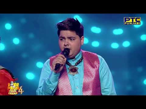 Ali Brothers | Jugni | Live Performance | Grand Finale | Voice Of Punjab Chhota Champ 4