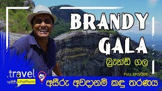 Travel With Chatura | Brandy Gala (Full Episode) Thumbnail