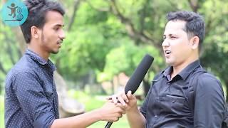 নোয়াখালী বিভাগ না,দেশ চাই ।। United Nations Of Noakhailla। Bangla Funny Interview।। 2017