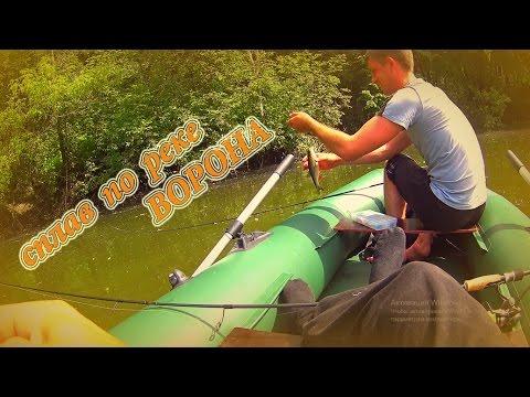 Рыбалка в Харабалях - Рыбалка на Ахтубе с комфортом