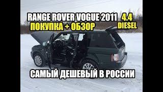 Range Rover Vogue 2012 Videos
