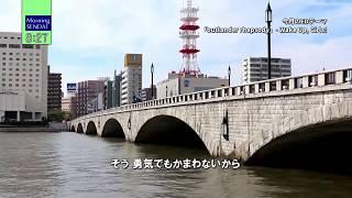 [架空放送局]Morning Sendai 2017/06/02放送分抜粋