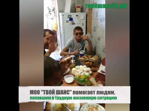 """Обзор социальной квартиры МОО """"Твой шанс"""" в Казани"""