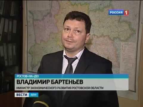 В Ростове-на-Дону открылось отделение Посольства
