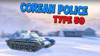 Type 59 Corean Police | WOT BLITZ MOD