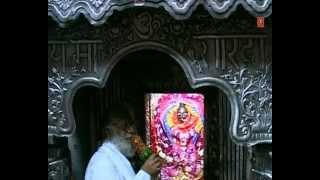 Aarti (Live from Sharda Temple) I Shri Sharda Naman