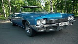 Buick Centurion 1971 | OPERATOR