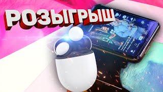 Разыгрываем Pixel Buds и умные часы на Android!