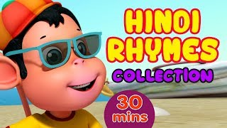 Bandar Mama Collection | Hindi Rhymes for Children | Infobells