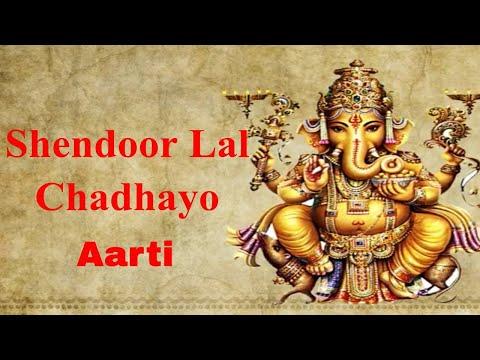 Shendoor Lal Chadhayo (Aarti) | Full Video | Sanjeev Abhyankar | Times Music Spiritual