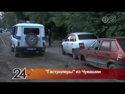В Казани парень задержан за кражу деталей автомобиля